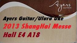 Ayers in ShangHaiMesse 2013 – 10/10~10/13